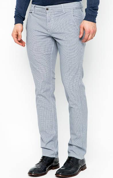 Хлопковые зауженные брюки